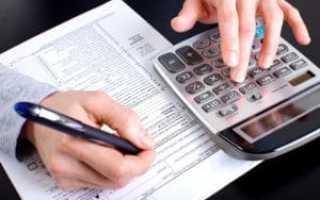 Примеры льгот по нескольким налогам