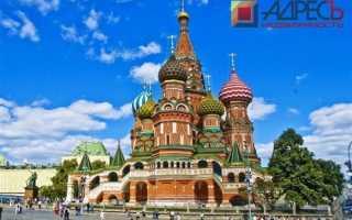 Прописка в москве при покупке квартиры