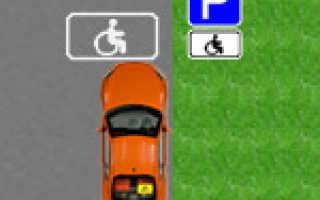 Водитель инвалид 2 группы льготы