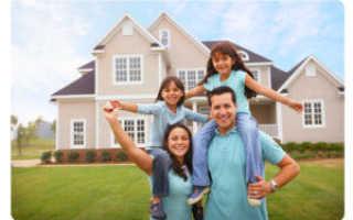 Льготы при покупки квартиры молодой семье