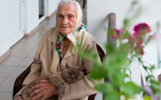 Одинокие пенсионеры льготы