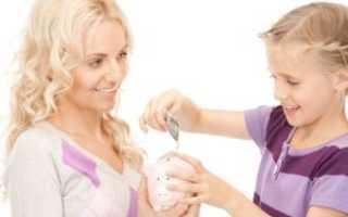 Субсидия на жилье матерям одиночкам