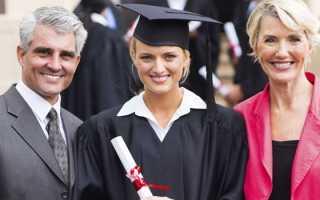 Выплаты родителям пенсионерам если ребенок студент