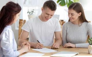 Сбербанк ипотека кредитный договор