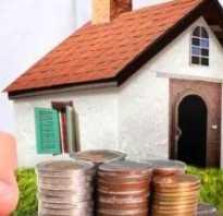 Субсидия 30 от стоимости жилья