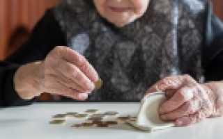 Почему уменьшили компенсацию за коммунальные услуги инвалидам