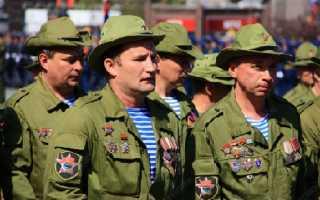 Москва льготы ветеранам боевых действий
