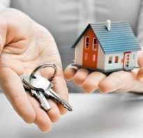 Что нужно для улучшения жилищных условий