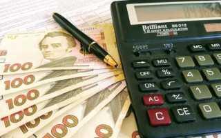 Оформить субсидию онлайн в запорожье