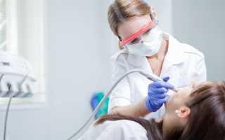 Стоматология льготы для инвалидов 2 группы