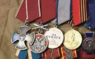Льготы награжденным государственными наградами рф