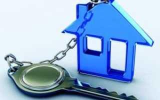 Малообеспеченная семья льготы на покупку жилья