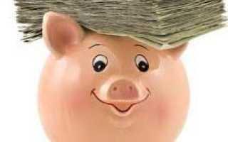 Льготы пенсионерам в курской области