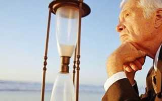 Ржд пенсия работникам