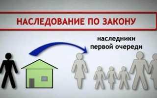 Права наследства на квартиру после смерти