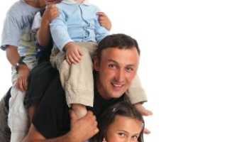 Льготы многодетным отцам в россии