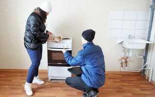 Льготный кредит сиротам на покупку жилья