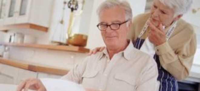 Федеральные льготы пенсионерам