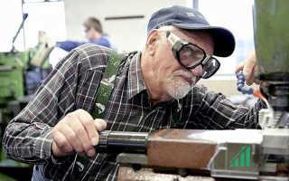 Рабочий день пенсионера