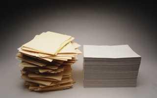 Список документов при покупке комнаты
