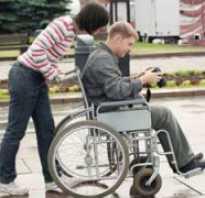 Транспортные льготы инвалидам 1 группы