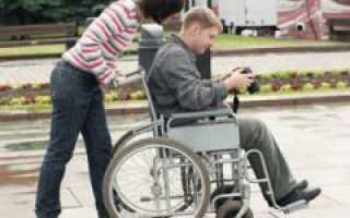 Инвалидность первой группы льготы