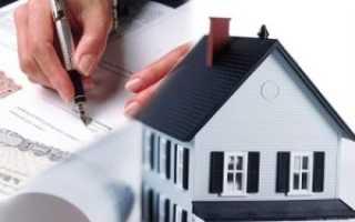 Прописка в частный дом какие документы нужны
