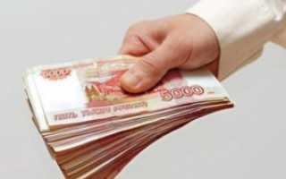 Льготы пенсионеров прокуратуры рф