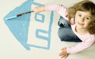 Права ребенка прописанного в приватизированной квартире