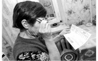 Льготы на капремонт для пенсионеров в белгороде