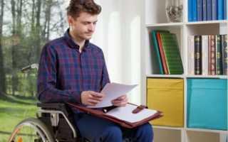 Положено ли инвалидам 1 группы жилье