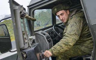 Российская газета армия свежий номер субсидия военным