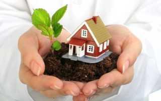 Приватизация земли до какого года