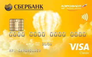 Привилегия золотой карты сбербанка