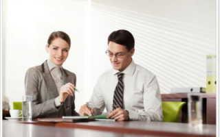 Сбербанк типовой договор ипотеки