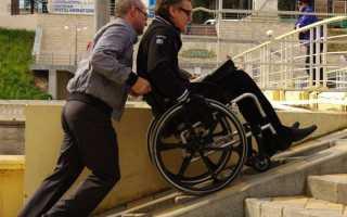 Отец инвалид