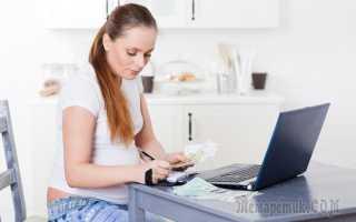 Льготы неработающим беременным женщинам