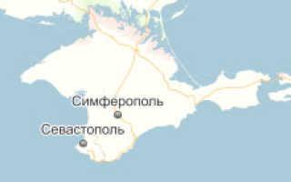 Льготы крымчанам при поступлении в вуз 2017