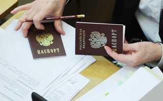 Регистрация в неприватизированной квартире закон