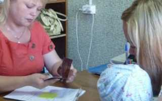 Льготы матери-одиночке в оплате коммунальных услуг