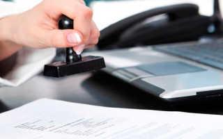 Регистрация земельного участка в росреестре документы