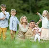 Что положено многодетной семье в московской области