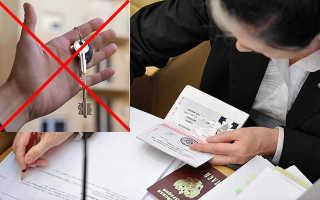 Регистрация без права проживания что это