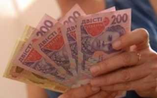 Субсидия и депозиты в украине