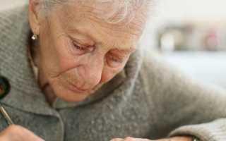 Льготы пенсионеров при сокращении