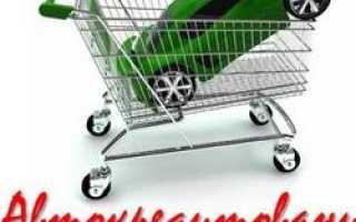 Втб 24 автокредит с государственным субсидированием 2016