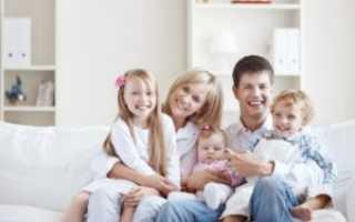 Льгота многодетной семье по квартплате