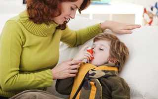 Льготы для астматиков детей