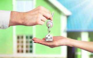 Подать заявку на ипотеку втб 24
