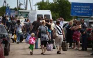 Льготы беженцам и вынужденным переселенцам